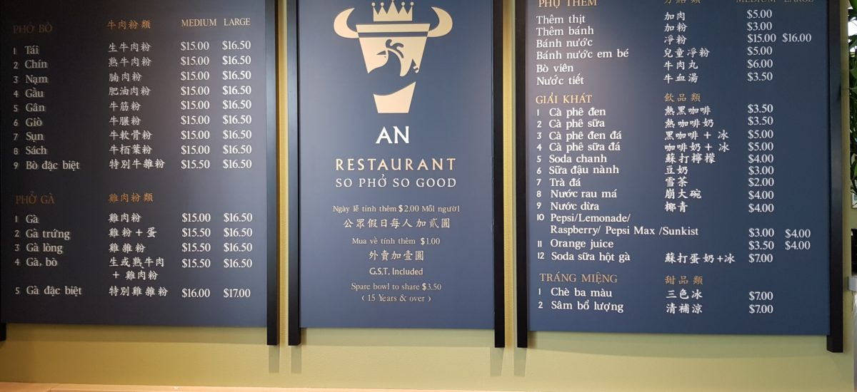 Pho An Menu On Wall